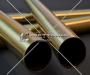 Труба латунная в Туле № 6